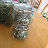 Cmog in jars